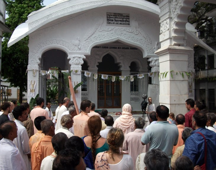 Temple. Disappearance day of Śrīla Gurudev