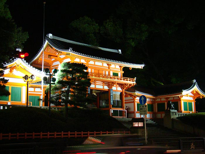 04 One-of-the-numerous-Japanese-shrines-and-temples-in-Kyoto-(ancient-capital-of-Japan)